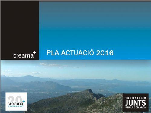20151222_plaaact