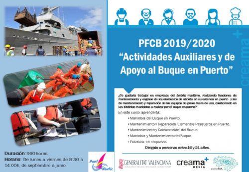 20190704_buque