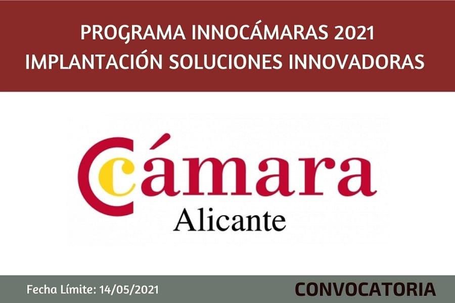 Creama informa sobre el Programa InnoCámaras-Implantación Soluciones Innovadoras 2021